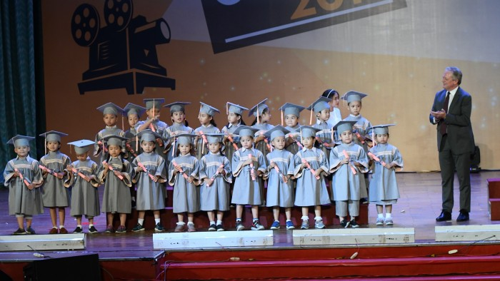 1 Prep RED and GOLD Graduation Ceremony (20)