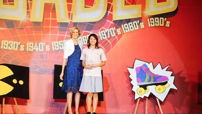 5. Alyssa Bao - Academic Award_