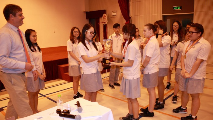Business Competition 2016 (14)