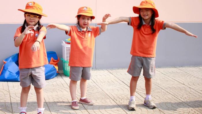 Kindergarten Sports Day (1)